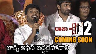 Director Anil Ravipudi Says SUPER Update On Raja The Great- 2 Movie | KRACK Trailer Launch | NB