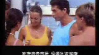 香港八十年代電視廣告-健牌香煙 Kent Cig. TVC