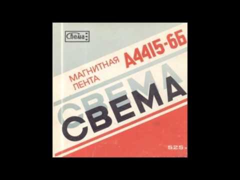 Купить билеты на концерты Николая Емелина