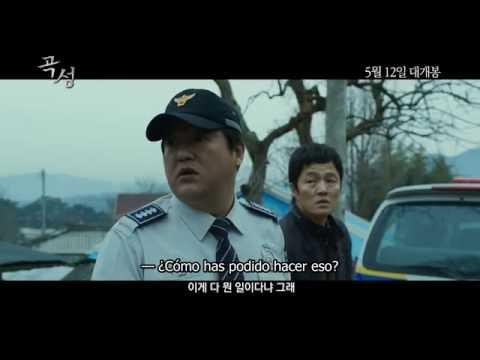 Trailer de El extraño (The Wailing — Gokseong) subtitulado en español (HD)
