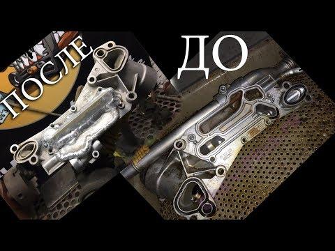 Решение проблем теплообменника Opel Astra, Chevrolet Cruze, GM переварка кронштейна [PG]