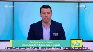8 الصبح - د/عادل عبد الغفار يوضح تفاصيل