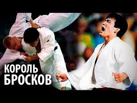 ЕГО БРОСКА БОЯЛИСЬ ВСЕ ДЗЮДОИСТЫ. Легендарный Борец Дзюдо - Тошихико Кога