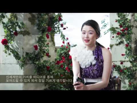 [CF 2016] Jun Jihyun - Shinsegae Duty Free INTERVIEW