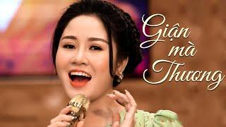 GIẬN MÀ THƯƠNG - Cô gái hát Dân ca Nghệ Tĩnh đắm say lòng người | LK Trữ Tình Mới Nhất 2021