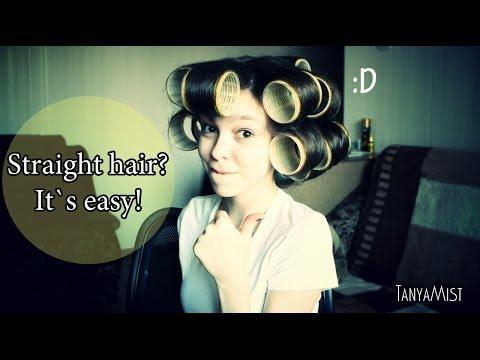 Вопрос: Как выпрямить волосы без вреда для них?