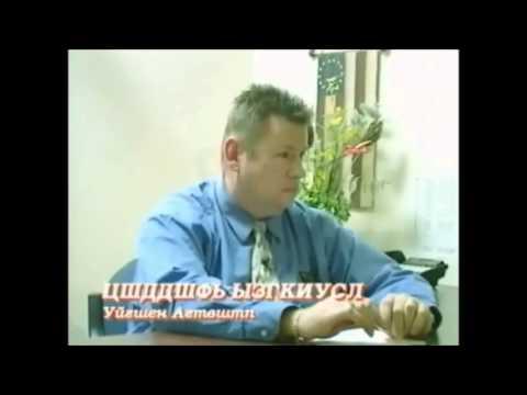 Da Ali G Show - Borat: Job Interviews