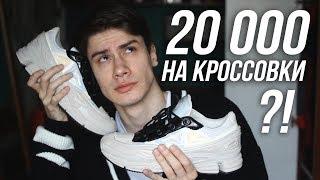 видео Женские Raf Simons x Adidas Ozweego 2 в Москве | Интернет-магазин кроссовок и кед