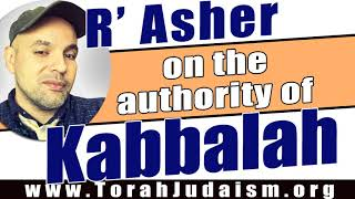 The authority of Kabbalah