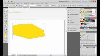 Уроки Adobe Illustrator CS5 для начинающих №7 | Leonking
