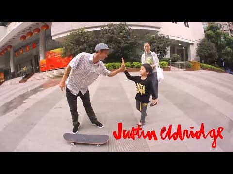 Justin Eldridge & Chris Roberts  Chocolate Chip