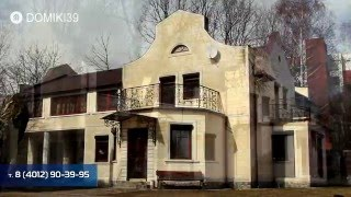 Купить дом в Светлогорске(, 2016-04-02T10:50:50.000Z)