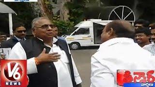 jc diwakar reddy funny conversation with v hanumanta rao and geeta reddy    teenmaar news