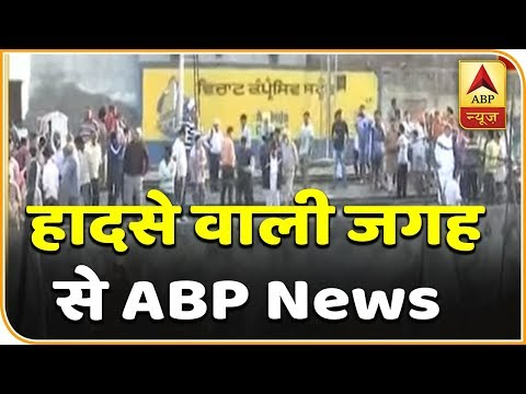 Amritsar Train Accident: Eyewitness Tell Ambulance Arrived Late, Locals Helped In Rescue | ABP News