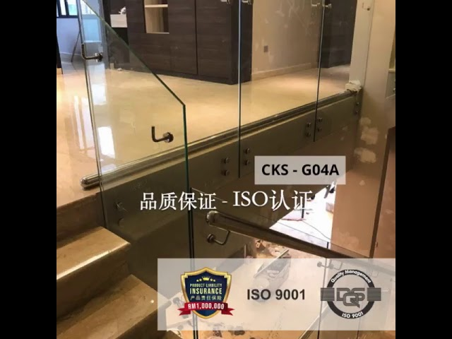 CKS-G04 & CKS-G04A Glass Base Connector 玻璃固定夹