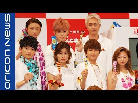 AAA、TRFらがスペシャルユニット結成 西島隆弘「奇跡」 江崎グリコ『seventeen ice「PLAY!17」PRイベント』