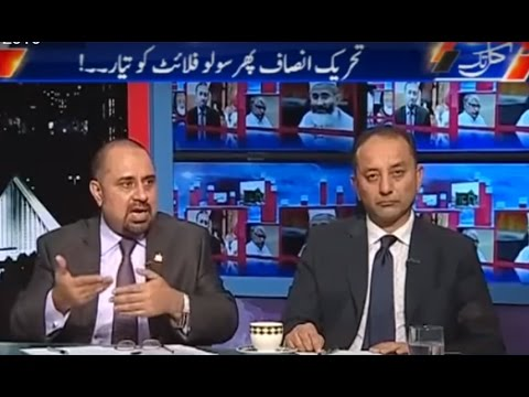 Kal Tak 20 July 2016 - Future of Rangers' Operation in Karachi?