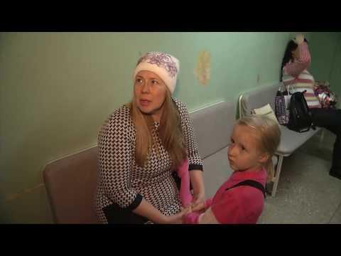 Самая страшная детская поликлиника - Уфа
