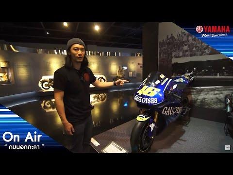 """กบนอกกะลา : """"กำเนิด Yamaha Bigbike"""" Part 1"""