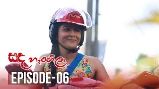 Sanda Hangila | Episode 06 - (2018-12-10) | ITN Thumbnail