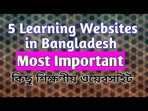 Top 5 Educational And Learning Websites In Bangladesh | Bangla Tutorial |