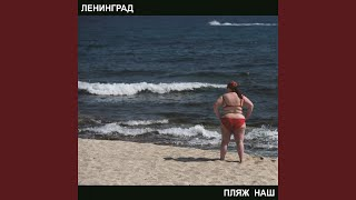 Download Шлюха Mp3 and Videos