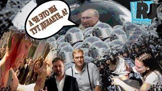 Москва, митинги, задержания, избиения, аресты, допросы, обыски. Путинская Россия