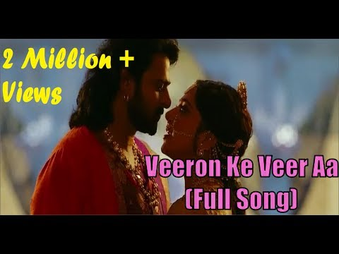 Thumbnail: O Ore Raja (Hamsa Naava)-Bahubali 2 Full Video song with Lyrics | Bahubali-The Conclusion|