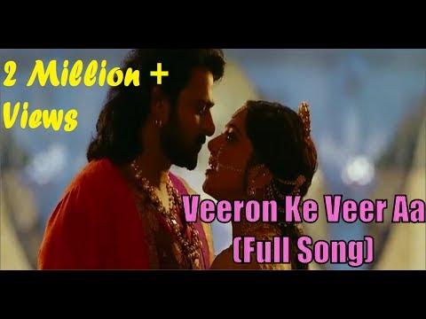 Veeron Ke Veer Aa (Hamsa Naava)-Bahubali 2 Full Video song(Lyrical)| English Subtitles