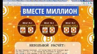 Proxy Swich| Как заработать в интернете свой первый миллион