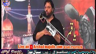 Shokat Raza Shokat Manqabat Husaniyat ki Fiza tou hey na Majlis 2018
