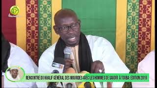 Rencontre du Khalif avec les Hommes de Savoir édition 19: Discours d'ouverture de Serigne Sam Boussa