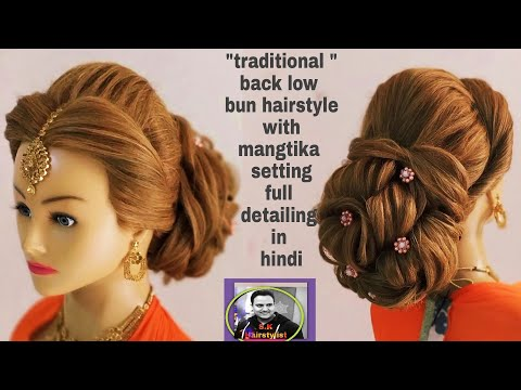 New Wedding Hairstyle Latest Bridal Updo For Long Hair Youtube