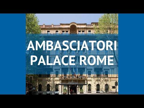 AMBASCIATORI PALACE ROME 5* Италия Рим обзор – отель АМБАШАТОРИ ПАЛАС РОМ 5* Рим видео обзор