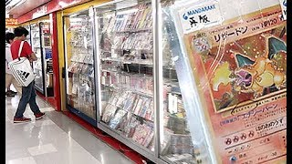 Hidden Pokemon Card Shop In Japan
