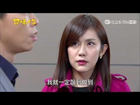 甘味人生411【全集】