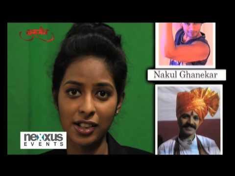 Gurumantra Teaser Pooja Surve