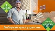 Официальный дилер ✓ ламинат classen. Доставка по всей россии. ☎ +7 ( 495) 941-93-94 звоните!. Низкие цены.
