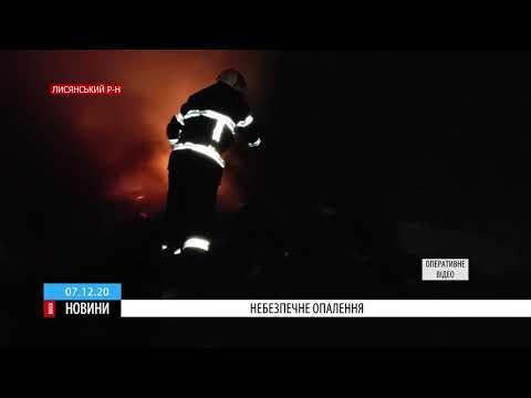 ТРК ВіККА: На Лисянщині палав будинок