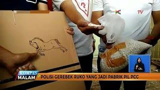 Polisi Gerebek Pabrik PCC di Banyumas thumbnail