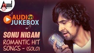 Sonu Nigam Romantic Hit Songs - (Solo) | Kannada Audio Jukebox 2018 |