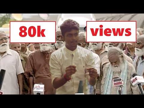 SARKAR | Kaththi Climax | Press Meet Dubsmash Full Movie L - Movie Dubsmash CLIMAX Villagers