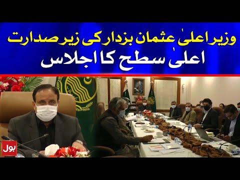 CM Usman Buzdar Chairs High Level Meeting