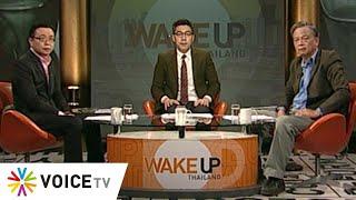 Wake Up Thailand ประจำวันที่ 1 เมษายน 2564