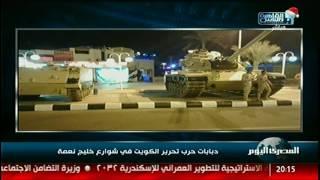 دبابات حرب تحرير الكويت فى شوارع خليج نعمة