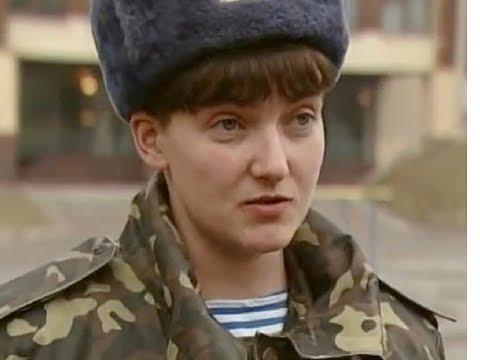 Савченко превратилась в
