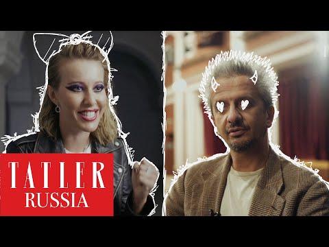 Ксения Собчак и Константин Богомолов: любовь, свадьба, хайп