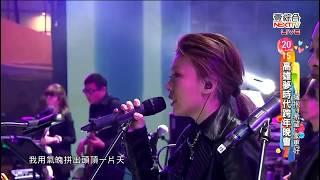 20141231高雄夢時代跨年晚會 : 王識賢 - 腳踏車、金曲組曲、雙人枕頭 (HD無廣告完整版)