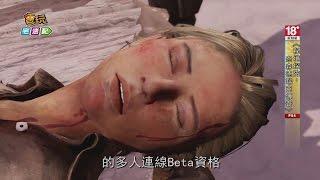 《秘境探險:奈森德瑞克傳奇》衰神傳奇送你4代BETA資格啦_電玩宅速配20150821