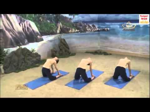 Yoga-Phương pháp chữa đau lưng bằng yoga 2